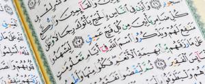 verse[1]